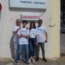 santair-news-img-17