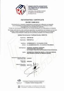 SANTAIR-ISO 13485