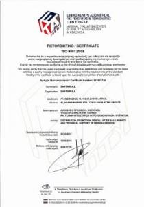 SANTAIR-ISO 9001